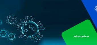 О мерах по смягчению возможных кредитных рисков, связанных с последствиями распространения коронавирусной инфекции