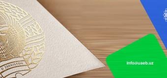 Ўзбекистон Республикаси Президентининг «Экспортга кўмаклашиш ва уни рағбатлантиришни кучайтириш чора-тадбирлари