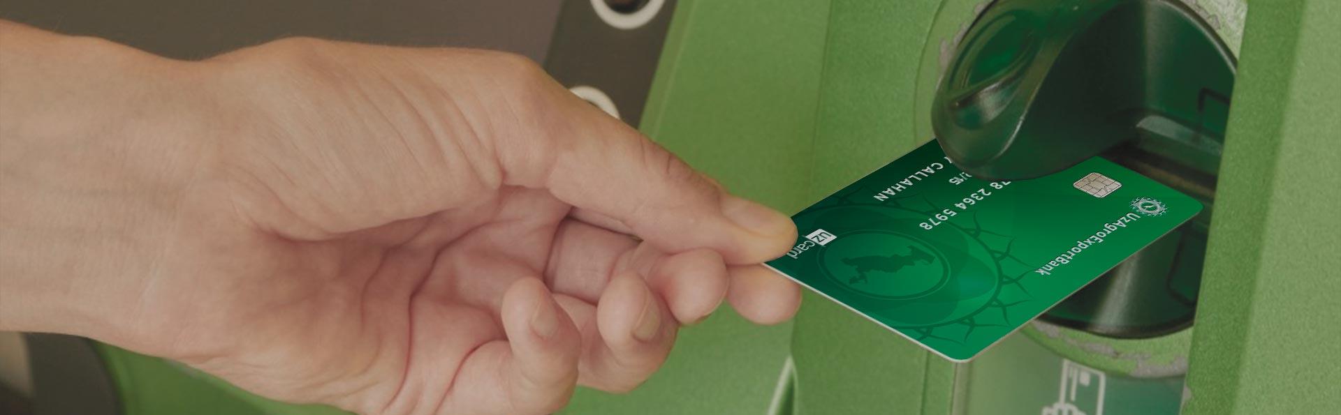 Филиалы и банкоматы