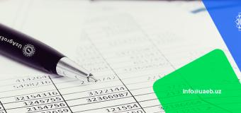 """АКБ """"Узагроэкспортбанк"""" объявляет конкурс на проведение финансового анализа по итогам 2020 года."""