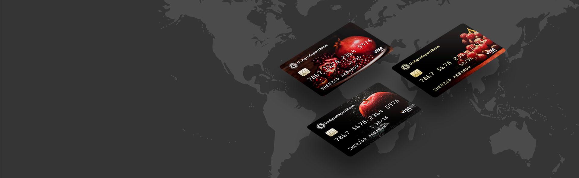 Валютные карты